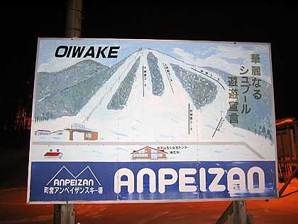 Anpeizanmap