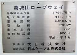 Izunagaoka03