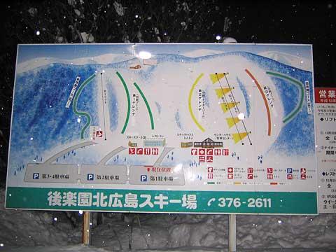 Korakuenkitahiroshimainfo01