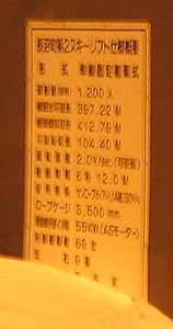 Naganuma02pl02