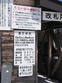 Takai02pl03