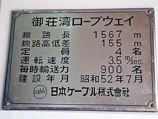 MISHOUWAN03