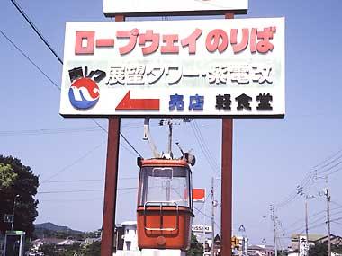 MISHOUWAN05