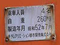 MISHOUWAN06