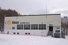 NANAEGL03