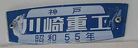 SUMARW3