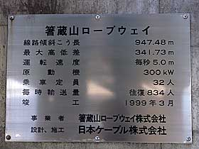 hasikura07